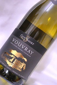 vouvray-guy-saget