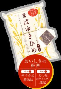 img-himitsu